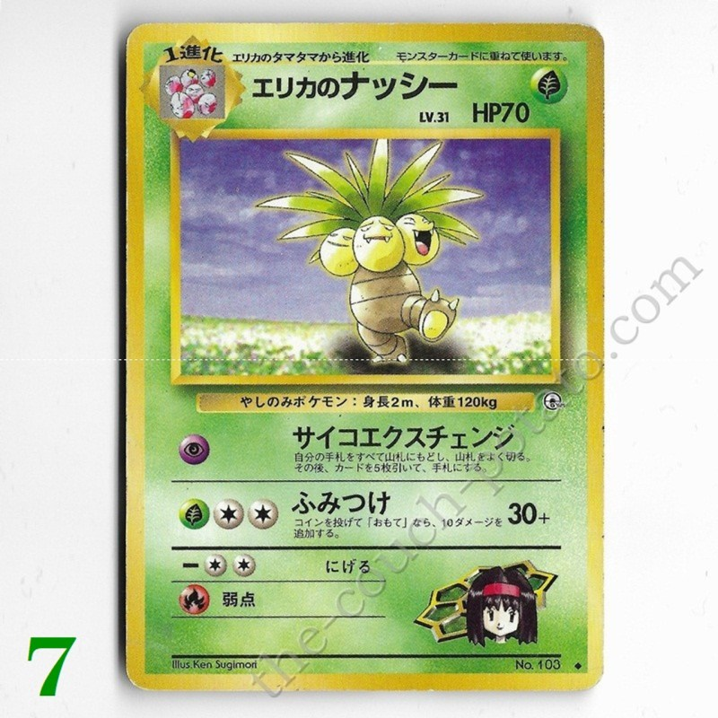 Pocket monsters card game gym japanese pokemon cards