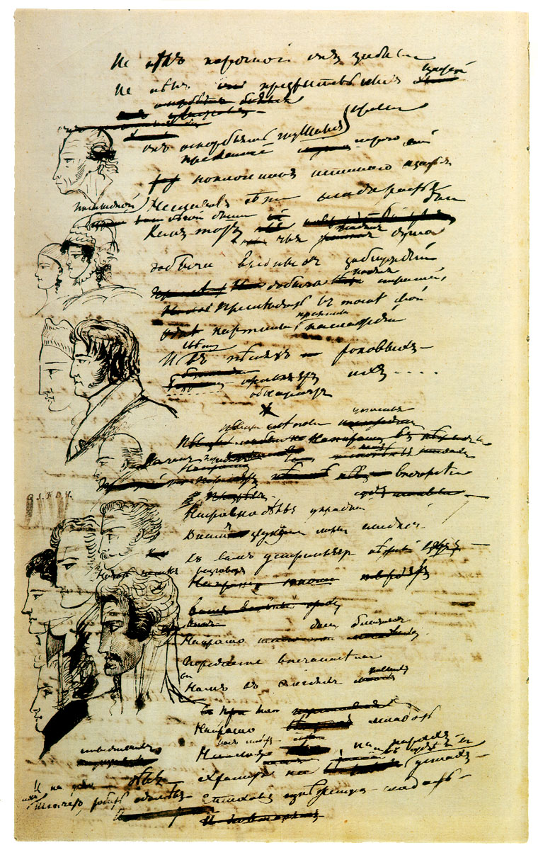 Sketches of Nikolai Gogol, Count Fyodor Petrovich Tolstoy, and other Russian artists by poet Alexander Pushkin.