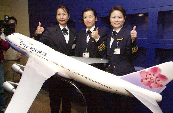 طاقم الطيران النسائي لشركة تشاينا آيرلاينز التايوانية