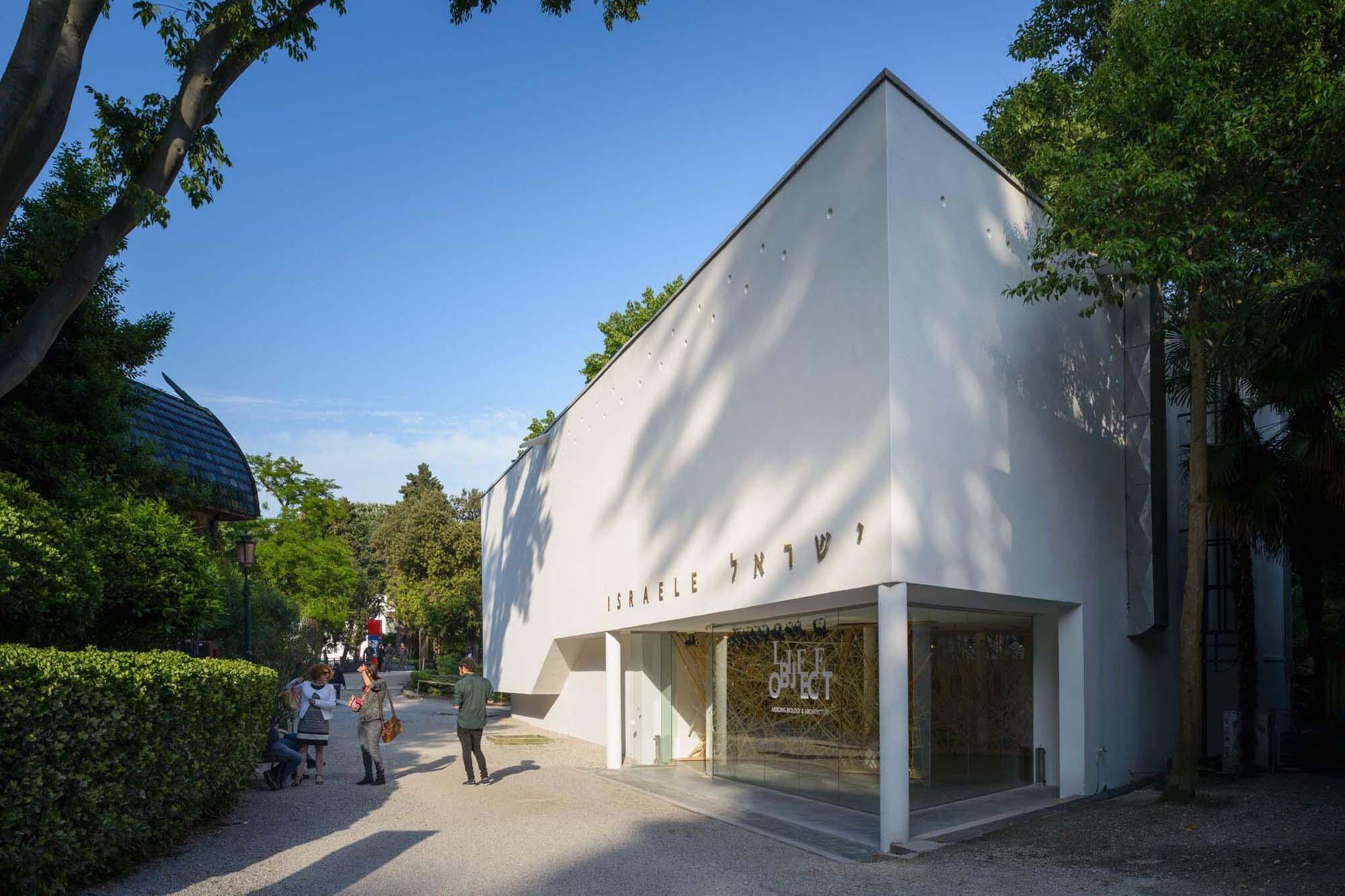 2016 Venice Biennale Israel Pavilion Lifeobject