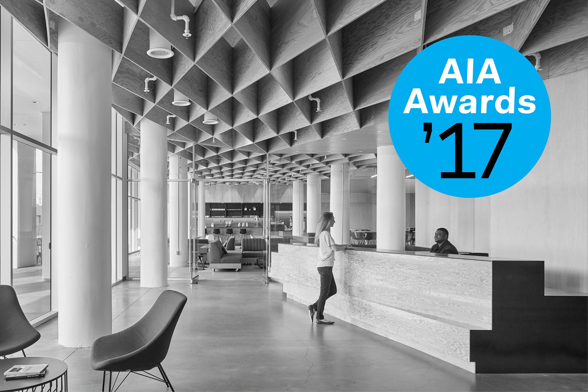 AIA Announces 2017 Institute Honor Awards for Interior