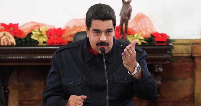 Presidente venezuelano Nicolás Maduro (foto de arquivo)