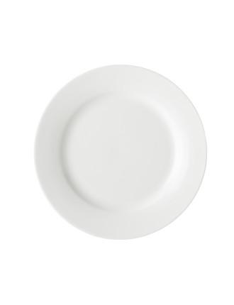 Maxwell & Williams White Basics New Rim Entree Plate 23Cm