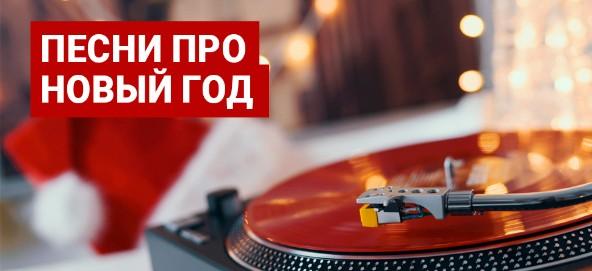Зайцевнет Скачать музыку бесплатно в формате MP3