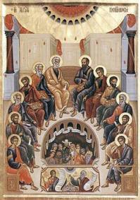 Icon depicting Pentecost