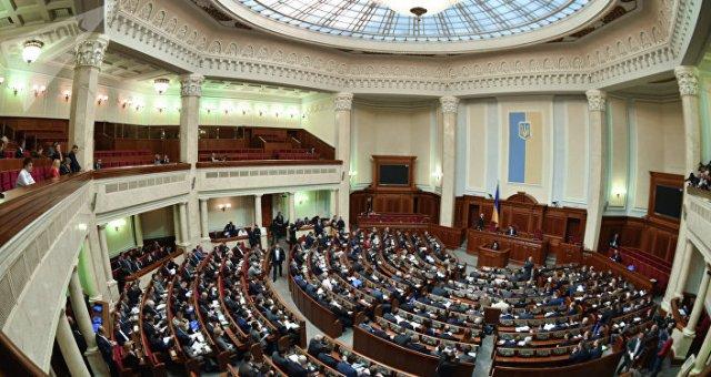 Rada suprême