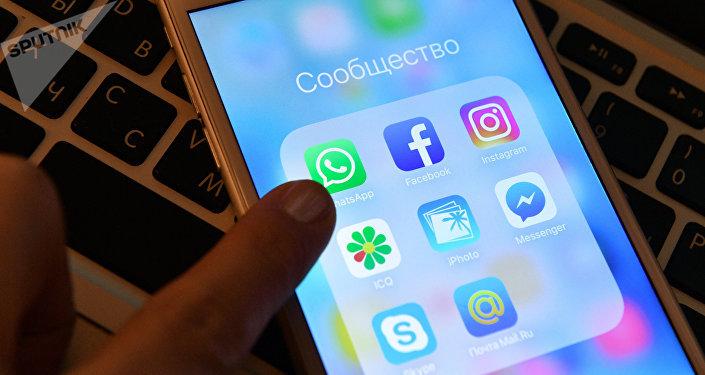 Spotify, Netflix… Ces géants auxquels Facebook aurait donné accès à vos messages privés (image d'illustration)