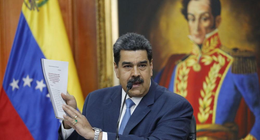 Sanctions européennes contre Maduro: les membres de l'UE, «supplétifs de Trump»? –vidéo