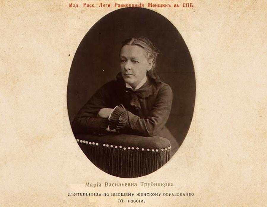 María Trúbnikova