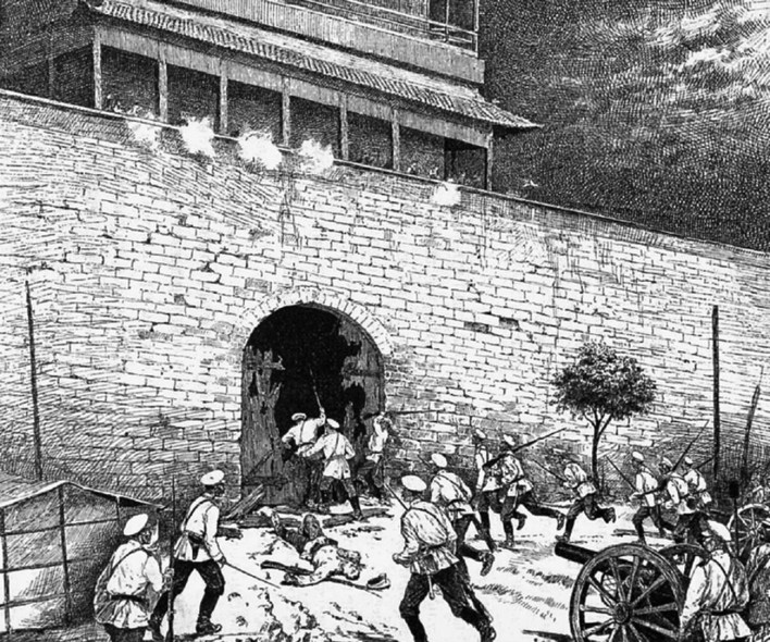 Russian troops assaulting the Dongbianmen Gate.