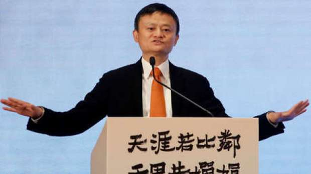 Jack Ma durante una conferencia de prensa en Hong Kong. 25 de junio de 2018.