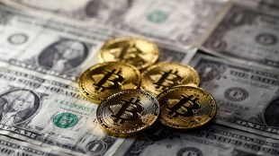 Second record in a few hours: Bitcoin price exceeded $ 31,000