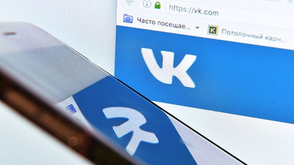 India blocks Russian social network VK over Blue Whale ...