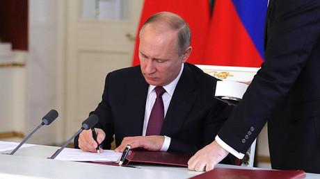 FILE PHOTO © Kremlin