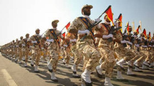 US posts $15mn bounty for help with 'disrupting' finances of Iran's Revolutionary Guard Corps