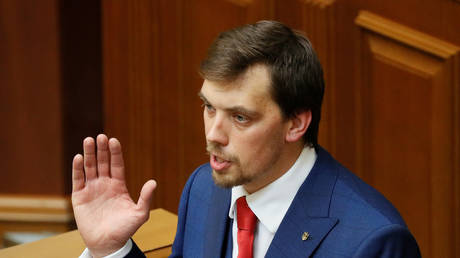 5e5fc65420302770d071819d Ukraine PM's resignation accepted amid sweeping govt reshuffle