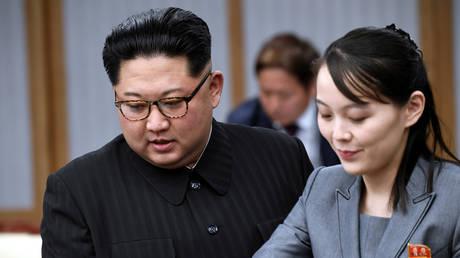 FILE PHOTO: North Korean leader Kim Jong-un and his sister Kim Yo-jong