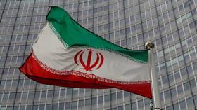 Tehran demands 'guarantees' from Washington over nuclear talks due to former president Trump's 'arrogance'