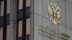 Russie : le Parlement vote la remise à zéro du compteur de mandats présidentiels