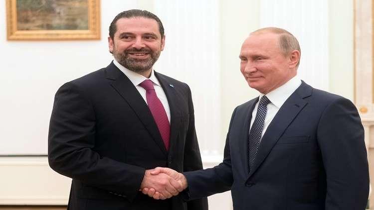 بوتين يلتقي الحريري في موسكو