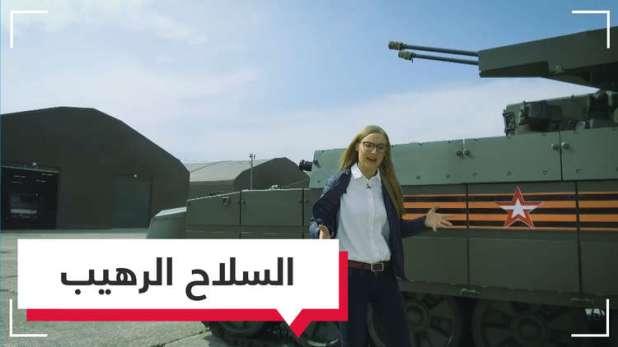 فيديو حصري.. السلاح الرهيب