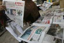 المجلس الأعلى للإعلام العلو مصر يحجب صحيفة بسبب أخبار ملفقة 13