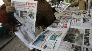 المجلس الأعلى للإعلام العلو مصر يحجب صحيفة بسبب أخبار ملفقة 17