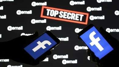 """فضيحة.. """"فيسبوك"""" يُعرّض مئات ملايين الحسابات للاختراق! 5"""
