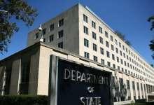 الولايات المتحدة الأمريكية تعلق على حادث اقتحام سفارة كوريا الشمالية لدى إسبانيا 7