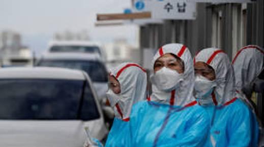 ارتفاع كبير في عدد المصابين بكورونا في كوريا الجنوبية