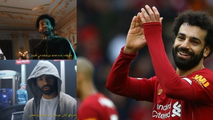 Watch ... Mohamed Salah sings rap for the first time