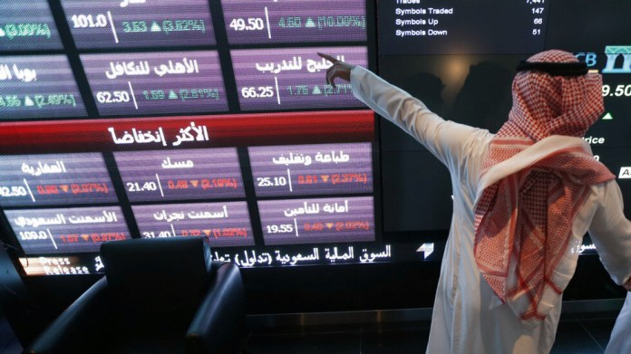 Gulf bourses rise and Qatar at the top of the winners