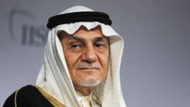 Turki Al-Faisal talks about Abaad