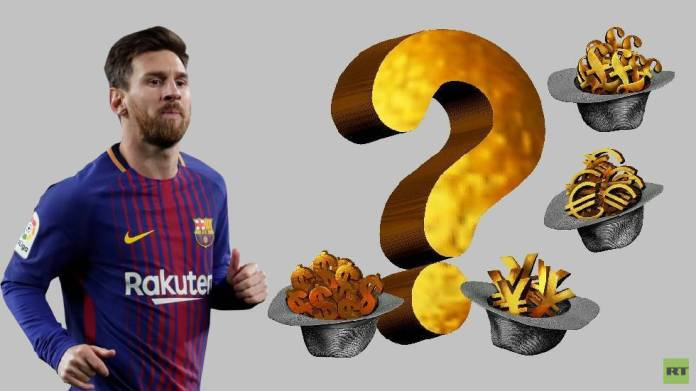 Fans of a modest team launch a campaign to raise 900 million euros to buy Messi