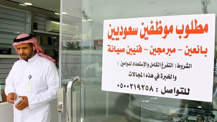 The high unemployment rate in Saudi Arabia due to Corona