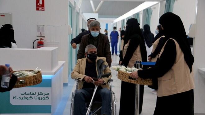 الصحة السعودية تدعو جميع سكان المملكة إلى التلقيح ضد كورونا #RT_Arabic
