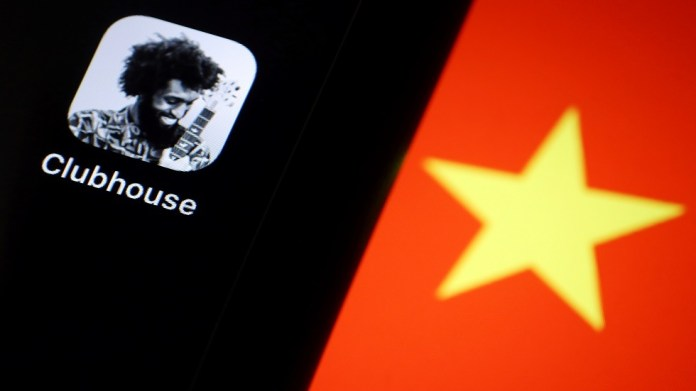 China bans the use of the chat app