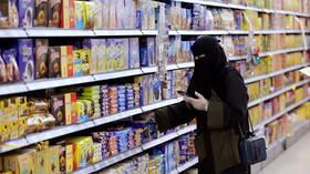 السعودية تحظر دخول المنشآت العامة والخاصة لغير المحصنين ضد كورونا