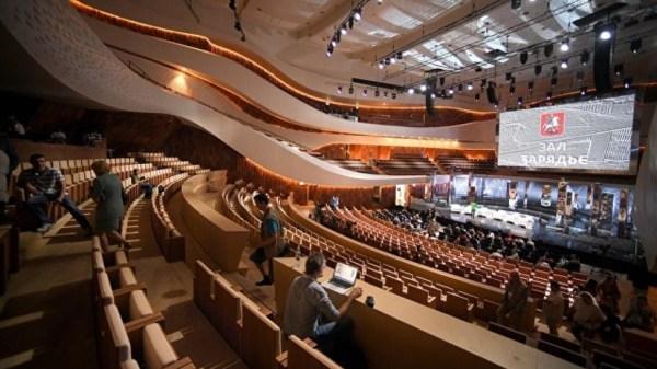 Московский концертный зал «Зарядье» начал электронную ...