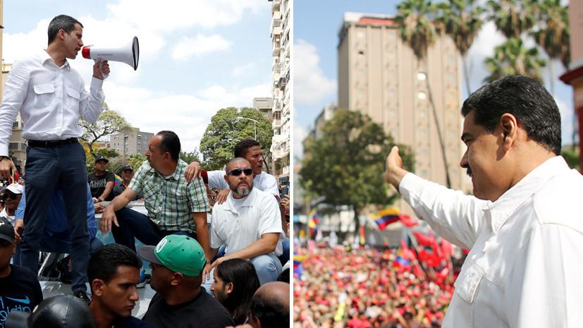 Vak játék: Maduro új cyber támadást jelentett be a venezuelai villamosenergia-hálózatra