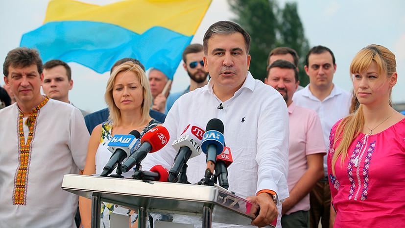 «Нет политического потенциала»: как Михаил Саакашвили собирается вернуться во власть на Украине