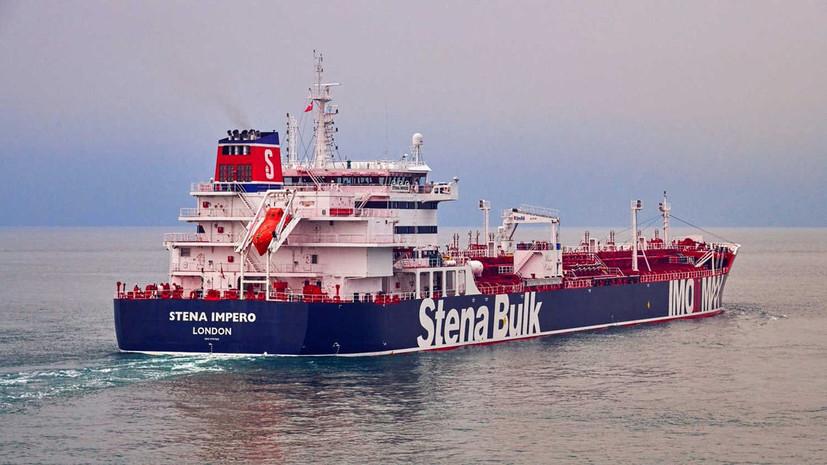 Az iráni fogva tartott brit tartályhajó legénysége a fedélzeten marad