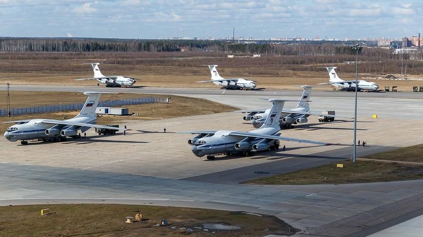 Az orosz űr- és erõierõk tizenegyedik humanitárius segítségnyújtású repülõgép Szerbia felé repült