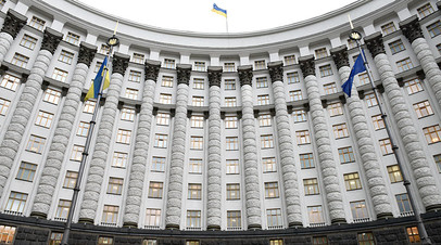 Government building of Ukraine