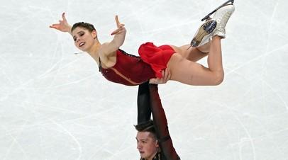Anastasia Mishina and Alexander Gallyamov