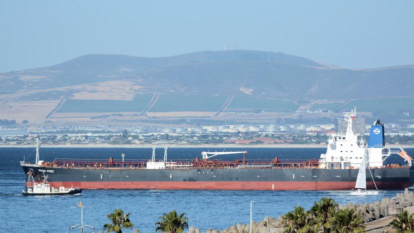 Blinken прокомментировал инцидент с танкером Mercer Street