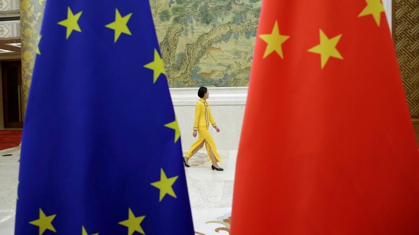 ЕС намерен активизировать сотрудничество с Китаем по Афганистану