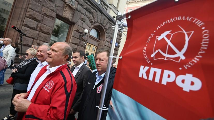КПРФ улучшила результат на выборах в Государственную Думу на Сахалине по сравнению с 2016 годом.