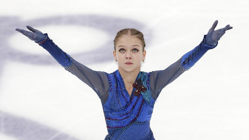 Трусова выиграла короткую программу на Кубке России в Сызрани