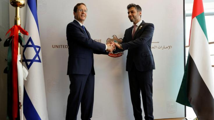 Israel and the UAE formally established diplomatic relations last year after decades of clandestine ties